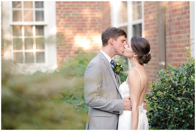 virginia-north-carolina-wedding-photographers-husband-and-wife-team-bride-and-groom-portraits_3967